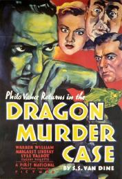 DRAGON MURDER CASE, THE